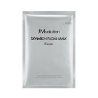 Маска для лица с гиалуроном и пептидами JMSOLUTION Donation Facial Mask Dream
