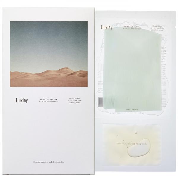 Тканевая маска для лица Huxley OIL AND EXTRACT