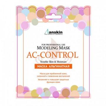 Альгинатная маска Anskin AC Control Modeling Mask (саше)