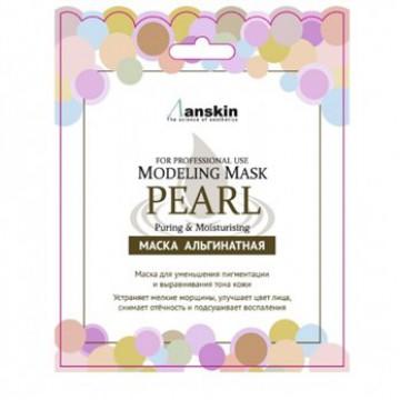Альгинатная маска Anskin Pearl Modeling Mask (саше)