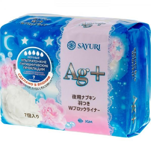 Прокладки ночные гигиенические 32см Sayuri Argentum+, 7шт